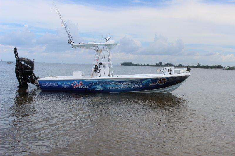boat downsized